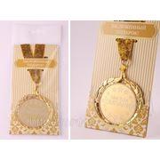 """Медаль """"звезда компании"""" диаметр=7 см, 1970758 (663753) фото"""