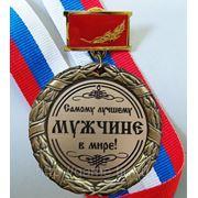 Медаль большая с вкладышем и колодкой фото