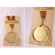 Медаль лучшему сотруднику диаметр=7 см, 1970618 (654449) фото