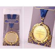 """Медаль """"лучшему охотнику """"диаметр=7 см (668037) фото"""