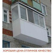 Внешняя отделка балкона фото