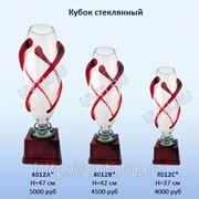 Кубок наградной стеклянный (Артикул: 4012) фото