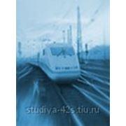 """Конференция """"Железнодорожное машиностроение в условиях ВТО"""" фото"""