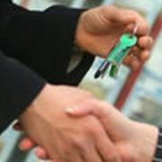 Услуги бирж недвижимости фото