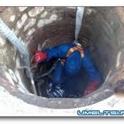 Очистка водоемов колодцев фото