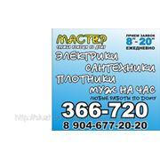 фото предложения ID 291117