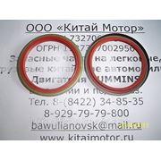 Сальник ступицы передней BAW 1044/1065 (73х90х8) фото