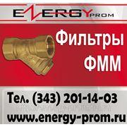Фильтр магнитный муфтовый ФММ-20 Ду20 фото