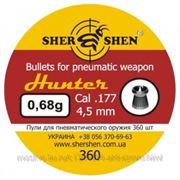 Пули для пневматики Shershen 4,5 мм Hunter DS 0,68 грамма (360 шт.) фото