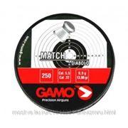 Пули для пневматики Gamo Match 5,5 мм (250 шт.) фото