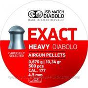 Пули для пневматики JSB Exact Heavy Diabolo фото