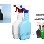 Бутылка 0,5 литра для бытовой и профессиональной химии с триггером фото
