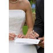 Консультации по семейному праву, составление брачных контрактов (договоров)