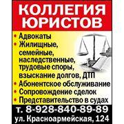 Участие в качестве представителя в суде по гражданским делам