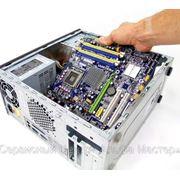 Ремонт компьютеров в Орле фото
