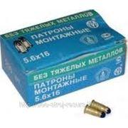 """Патроны для пистолета (аналог """"Hilti"""") ПИ S3 5,6х16 (синий) (по 200шт.) фото"""