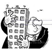 Приватизация квартир фото