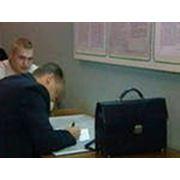 Подача документов на госрегистрацию, взаимодействие с регистрирующими органами фото