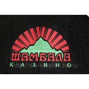 Вышивка логотипа фото