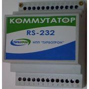 Коммутатор интерфейсов RS232 в корпусе фото