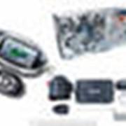 Установка автосигнализаций с обратной связью фото