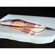 Оптимизация «зарплатных налогов»