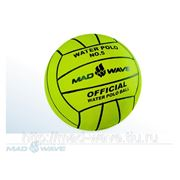 Water Polo Ball Water Polo Ball Official size Weight №5 фото