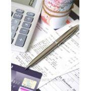 Налоговая помощь фото