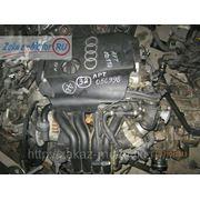 Контрактный двигатель (бу) APT 1,8л для Audi A4, A4 Quattro (Ауди А4, A4 Кватро) фото