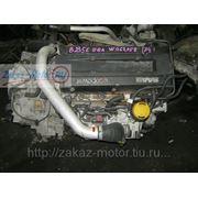Контрактный двигатель (бу) B235E 2,3л turbo для Saab 9-5, 9-3 (Сааб 9-5, 9-3)