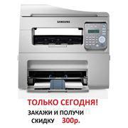 Прошивка принтера Samsung SCX-4650, 4650N, 4655FN фото