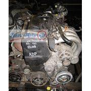 Контрактный двигатель (бу) ADP 1,6л для Audi (Ауди) A4 фото