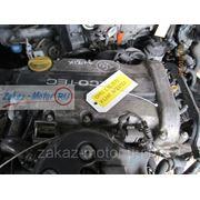 Контрактный двигатель (бу) X12XE 1,2л для Opel/Vauxhall (Опель) CORSA B (КОРСА Б), ASTRA G (АСТРА) фото