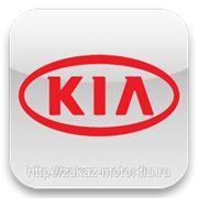Двигатель (бу) B3 1,3л для Kia (Кия, Киа) фото