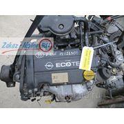 Контрактный двигатель (бу) Z12XE 1,2л для Opel/Vauxhall (Опель) CORSA C (КОРСА C), ASTRA G (АСТРА), AGILA фото
