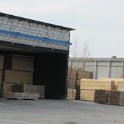 Предприятие предоставляет качественные услуги по сушке древесины. фото