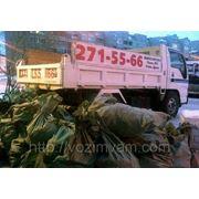 Вывоз строительного мусора. 3 тонны. фото