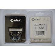 Лезвие Codos СР-9600, 9580 фото