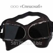Очки сварщика ЗН8-72 Г (Дерматин) Стекло Г2 фото