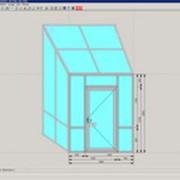 Обеспечение программное ПрофСтрой 3 фото