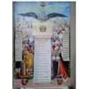 400-лет дому Романовых