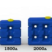 фото предложения ID 13129299