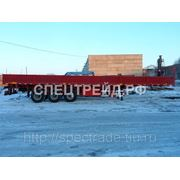 Fenjin CFJ9600 / Полуприцеп бортовой фото