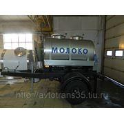 Прицеп-цистерна объемом 1200 литров на шасси автомобильного прицепа