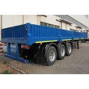 Прицеп бортовой 35 тонн ATLANT SWH 1235