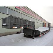 Трал 60 тонн с понижением