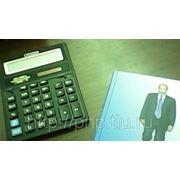 Восстановление бухгалтерского и налогового учета 50
