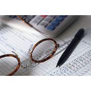 Восстановление бухгалтерского учета и отчетности предприятий фото