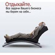 Услуги бухгалтерского сопровождения в Москве фото