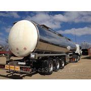 Цистерна нефтевоз, бензовоз, 46 000 л. Английское качество.